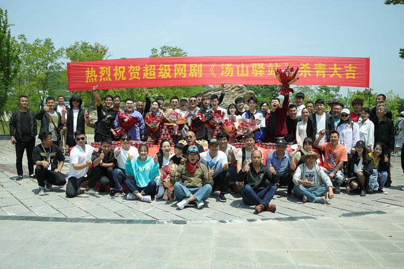 一年30多个剧组扎堆到南京拍摄!为什么?