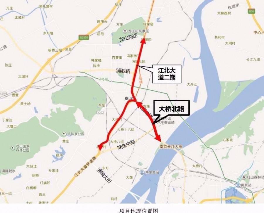 00江北大道二期及大桥北路环境综合整治可行性研究报告项目_img_1.jpg