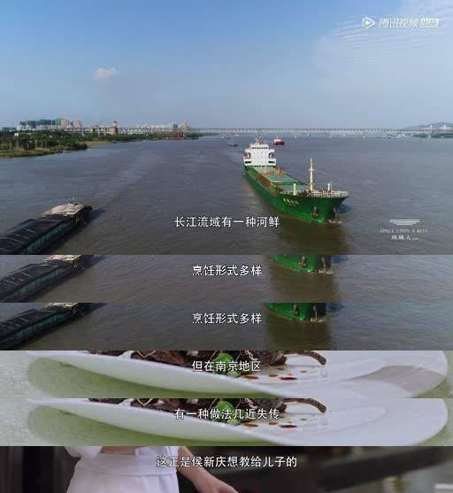 第五集:江湖夜雨_21分27秒.jpg