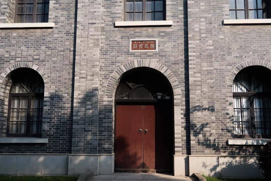 """""""金陵机器局""""授牌成为国家工业遗产,这里的老建筑厉害了"""