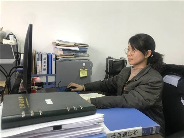 """排水水质监测中心陈召同志被评为""""市技术能手"""".JPG"""