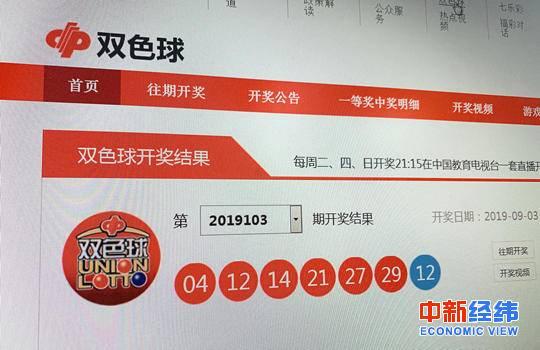 全国彩票弃奖超25亿,江苏居前三!钱去哪了?