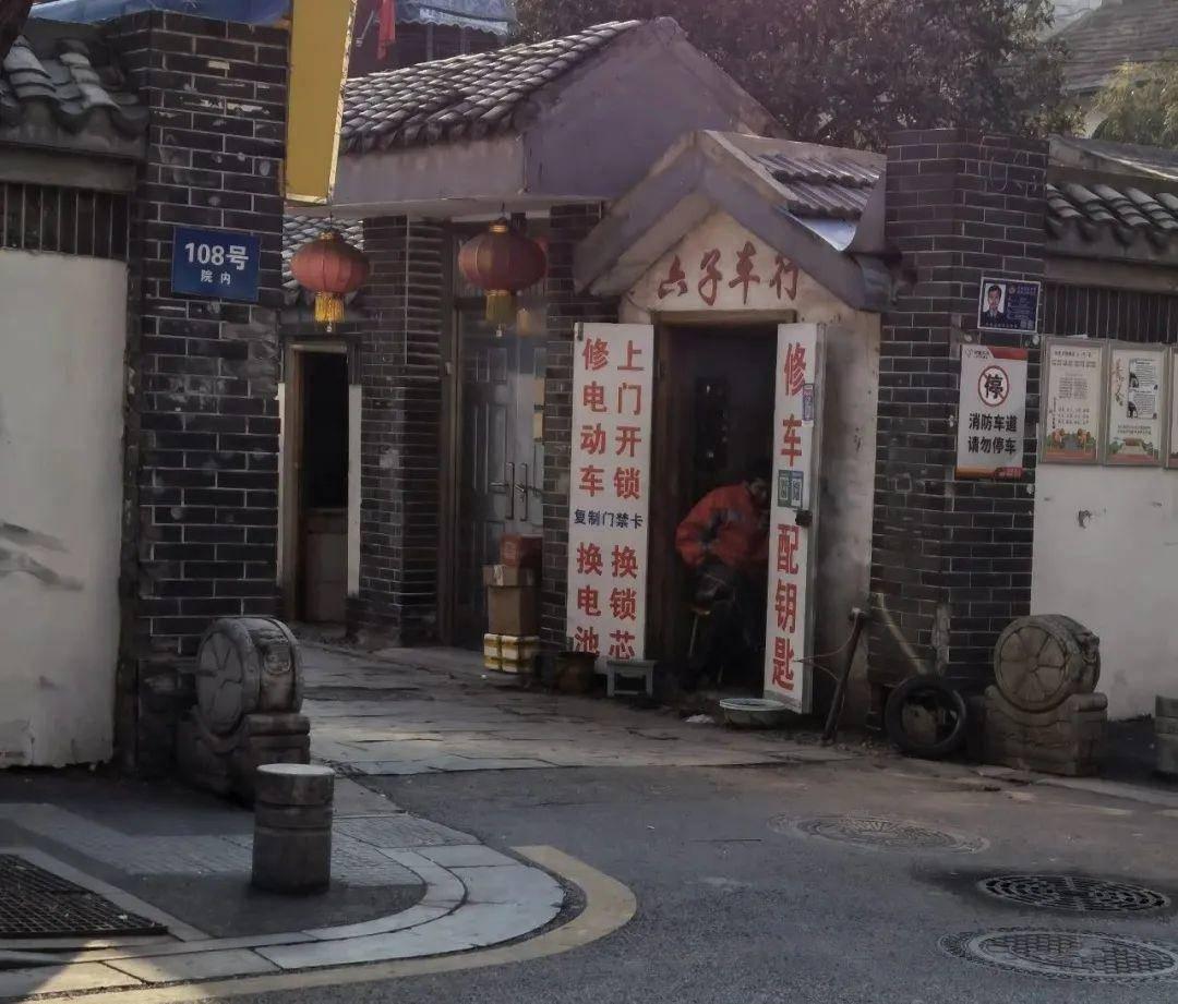 六子車行。南報融媒體記者 朱彥攝