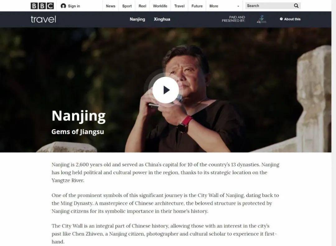 BBC網站刊登陳志文南京城墻宣傳片。受訪者供圖