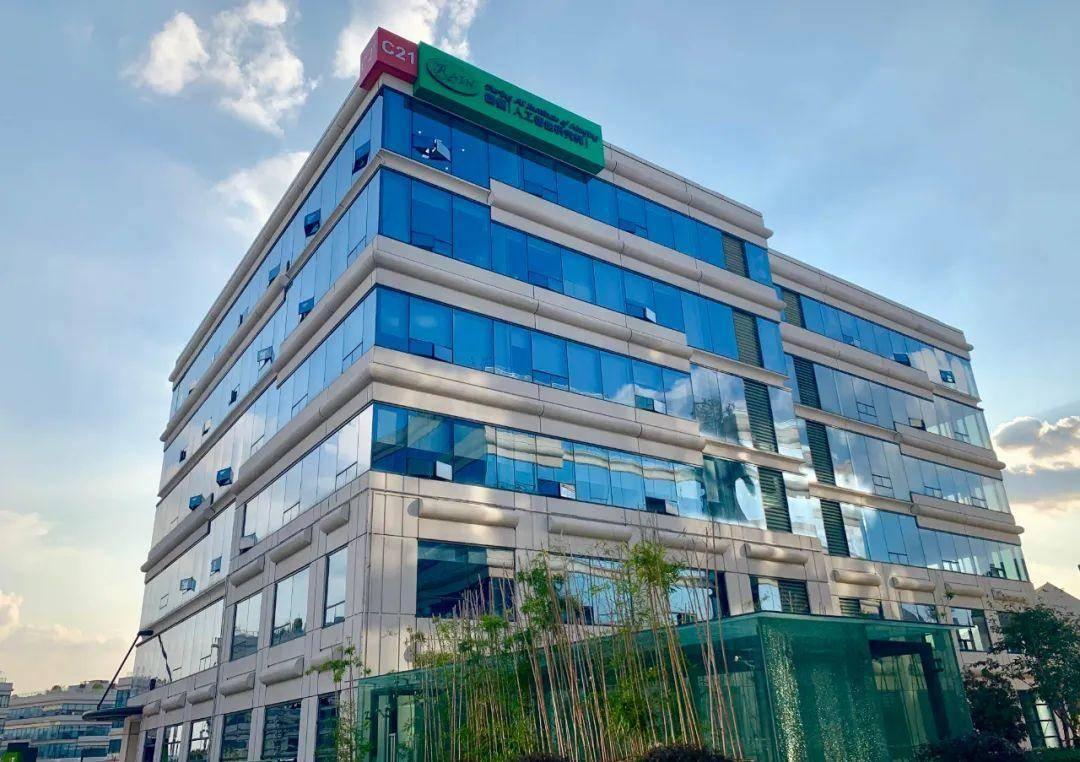 栖霞高新区内的南京图灵人工智能研究院新址。南报融媒体记者 蒋琰摄