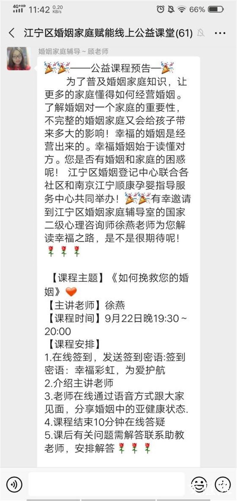 http://www.weixinrensheng.com/sifanghua/2590899.html