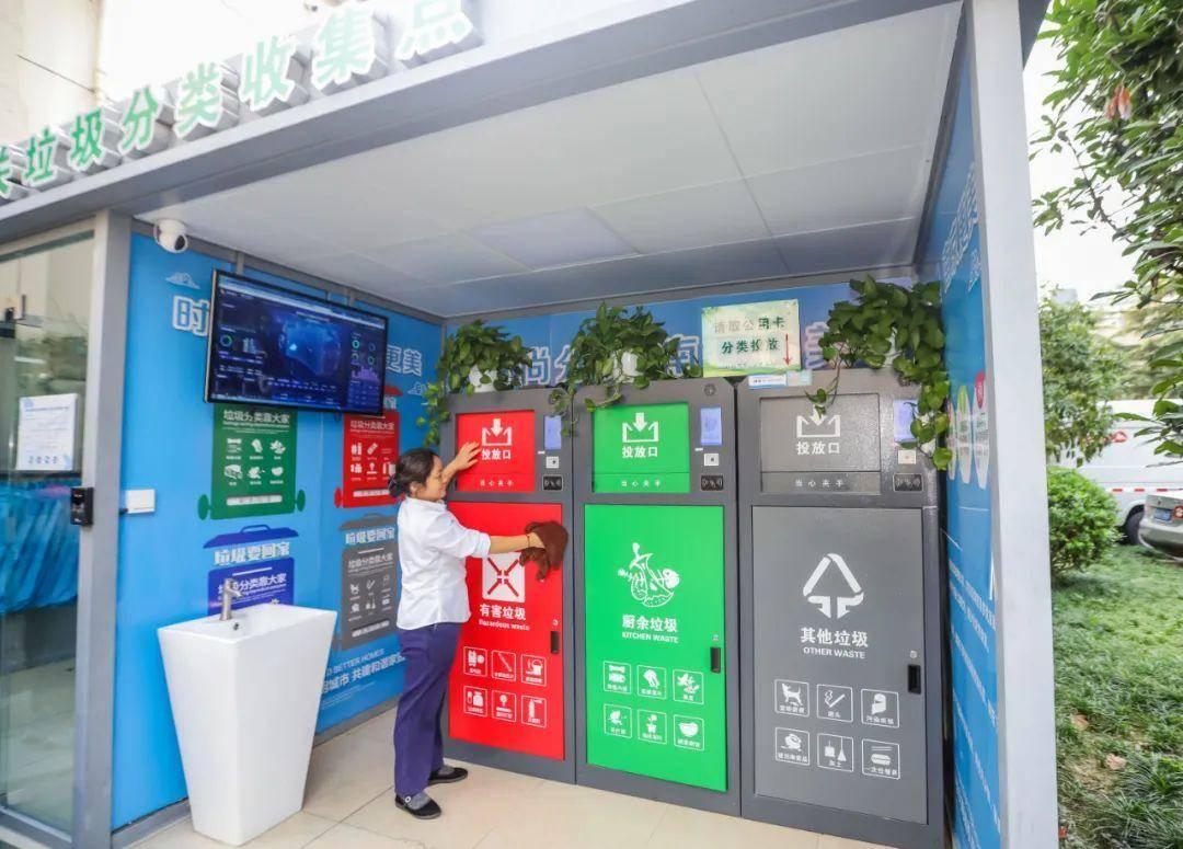 市级机关垃圾分类收集点。通讯员 陈荣 南报融媒体记者 董家训摄