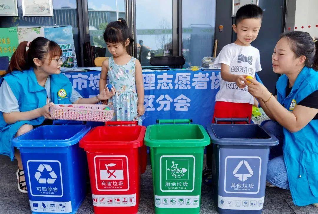 雨花台区城市治理志愿者在现场辅导小朋友如何为垃圾分类。南报融媒体记者 吴彬摄