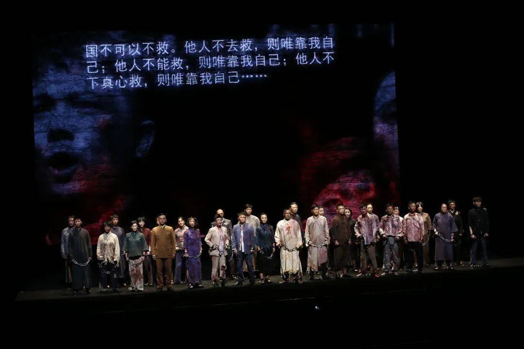 话剧《雨花台》演出现场。南京市话剧团供图