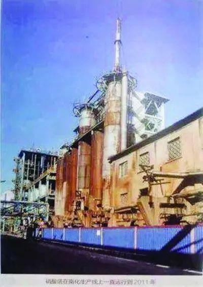 硝酸塔一直运行至2011年。受访者供图