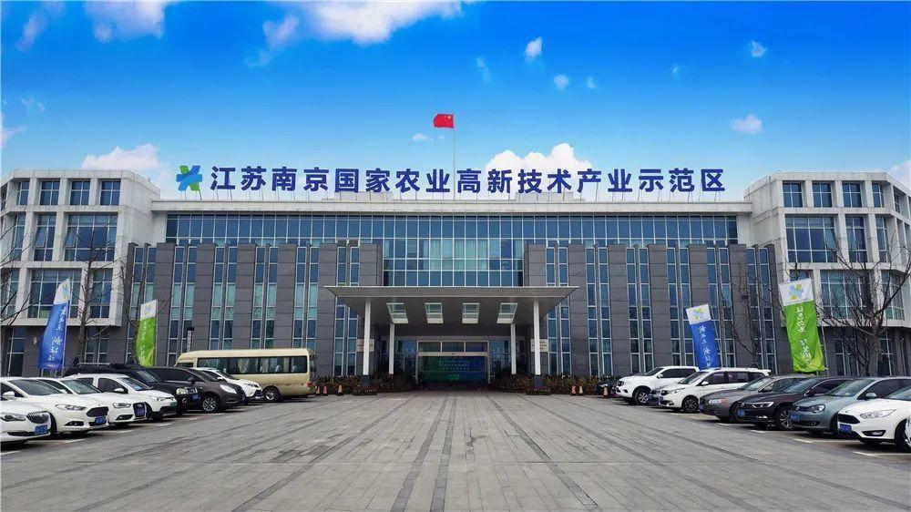南京國家農業高新技術產業示范區。溧水區委宣傳部供圖