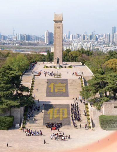 南京雨花台烈士纪念碑。 苏阳 摄