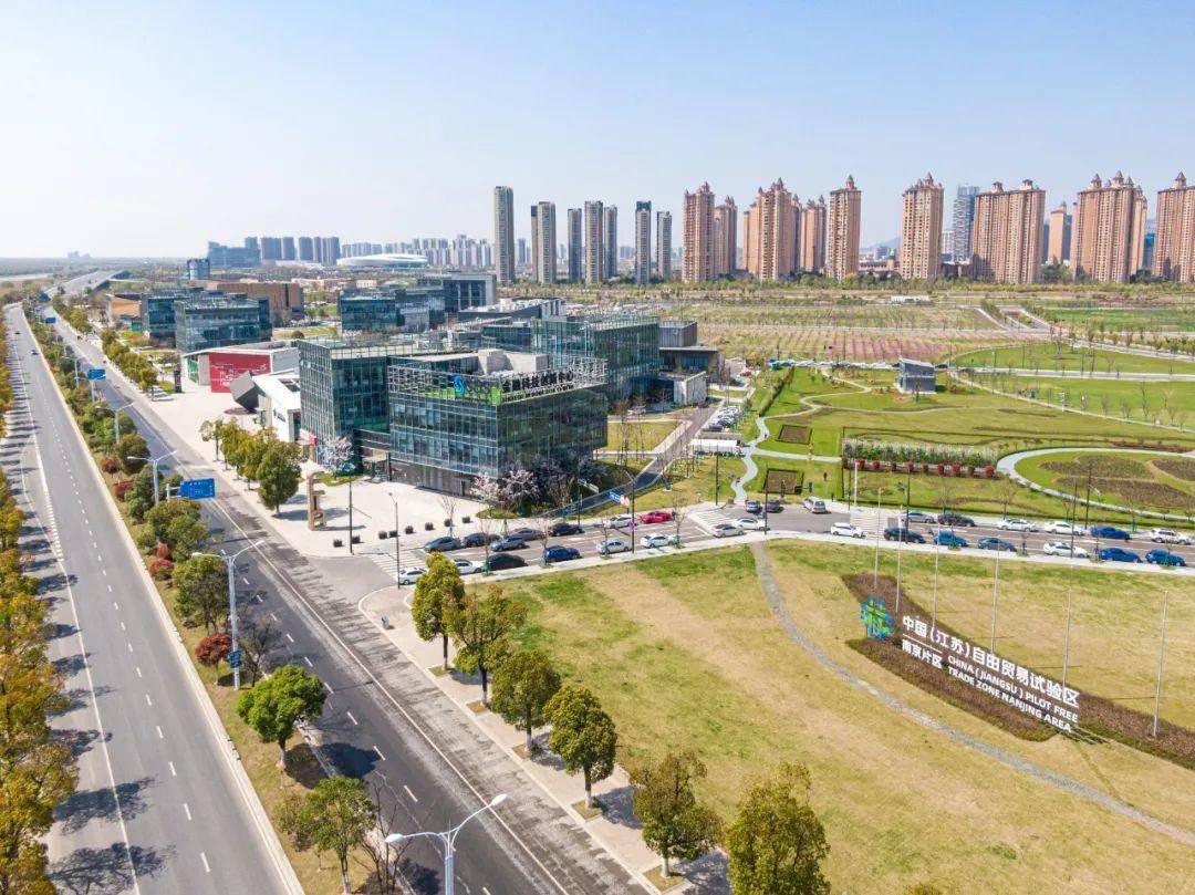 中国(江苏)自由贸易试验区。南京江北新区供图