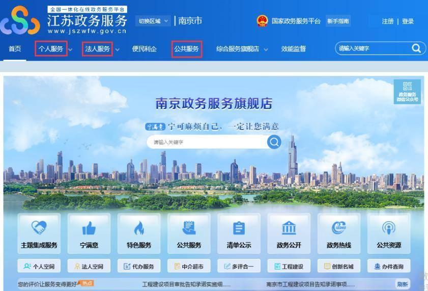 美银美林:中国建材目标价升至10港元 维持中性评级