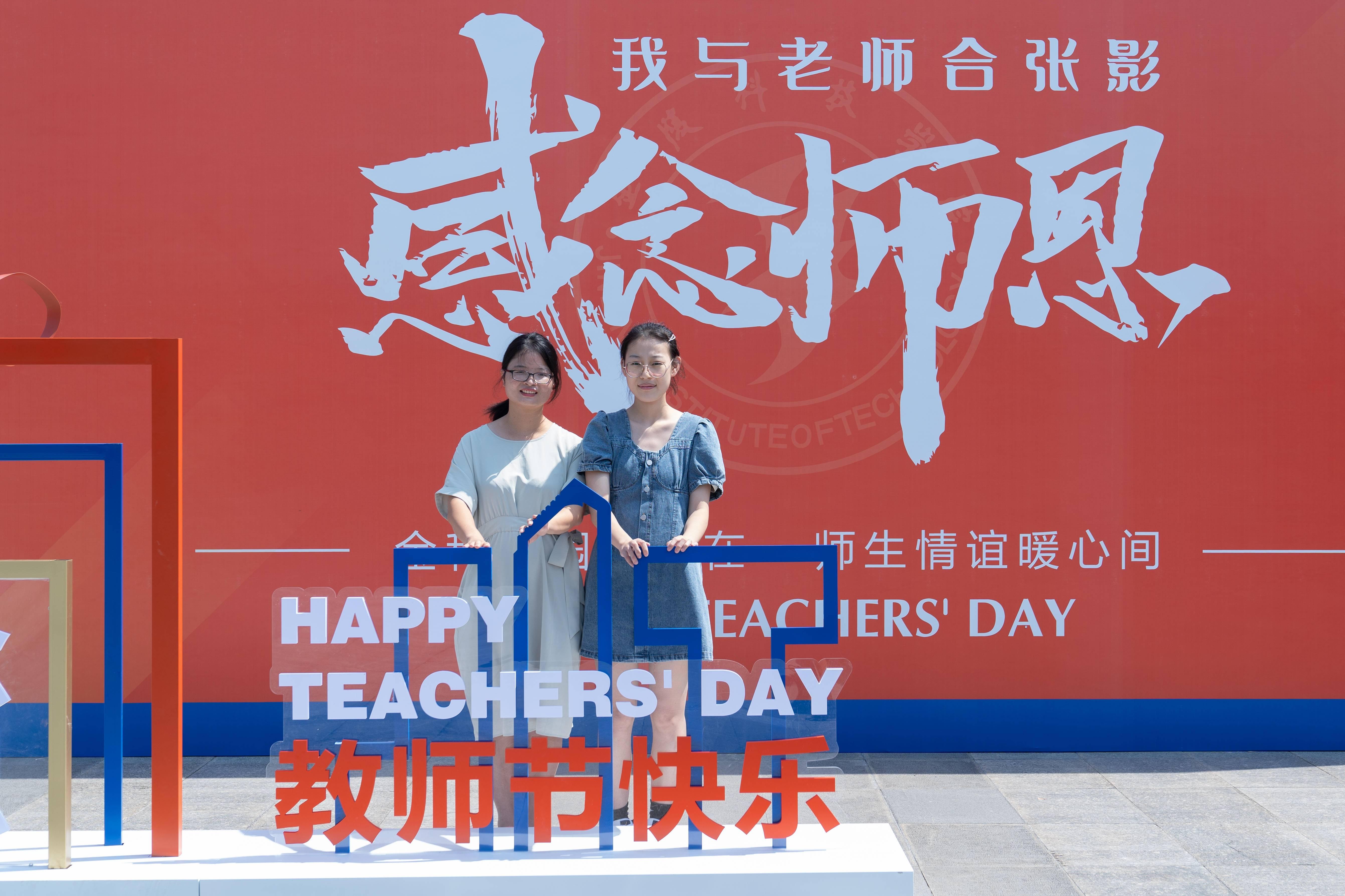 网络与通信工程学院优秀学生代表李晴(南京市优秀共青团员)与老师徐琴合影