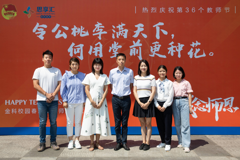 """南京市教育系统第十三届""""师德先进群体""""   人文学院学生工作团队"""