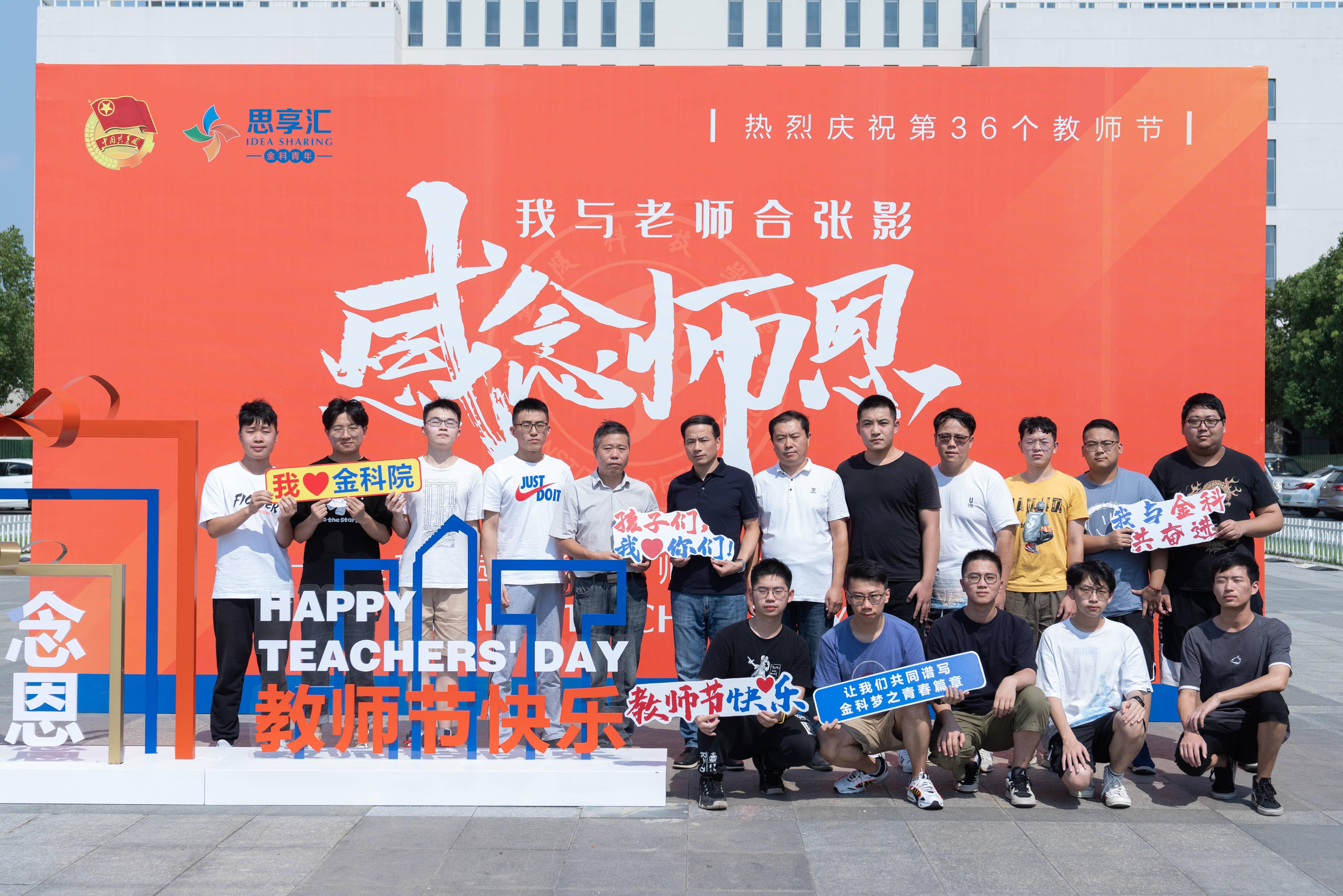 机电工程学院机器人社(中国机器人大赛季军)与指导老师李国立、周洪、刘旭明合影
