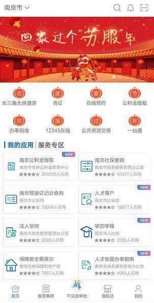 外地人如何申请北京公租房?