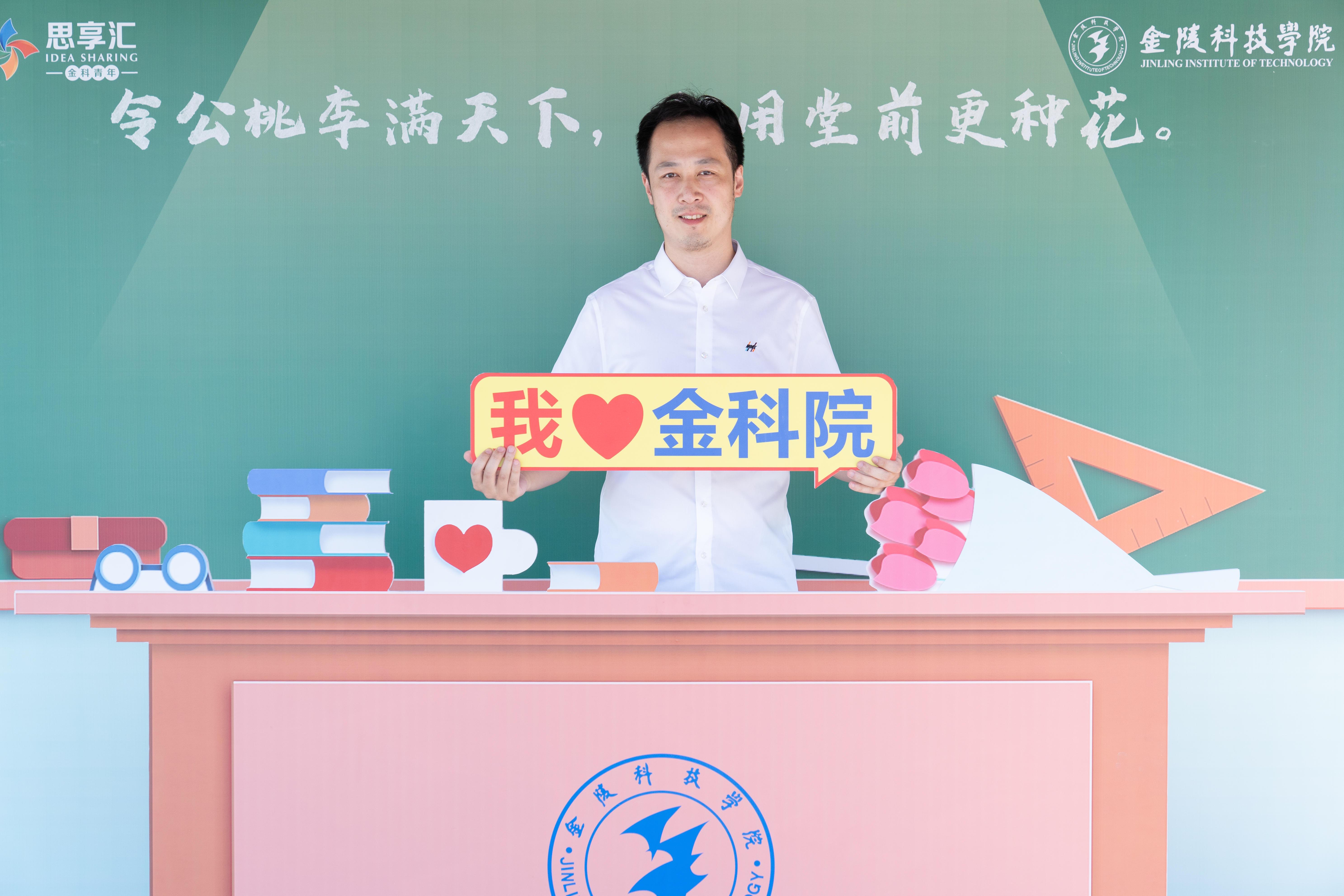 """省""""青蓝工程""""优秀青年骨干教师培养对象、机电工程学院教师 姜劲"""