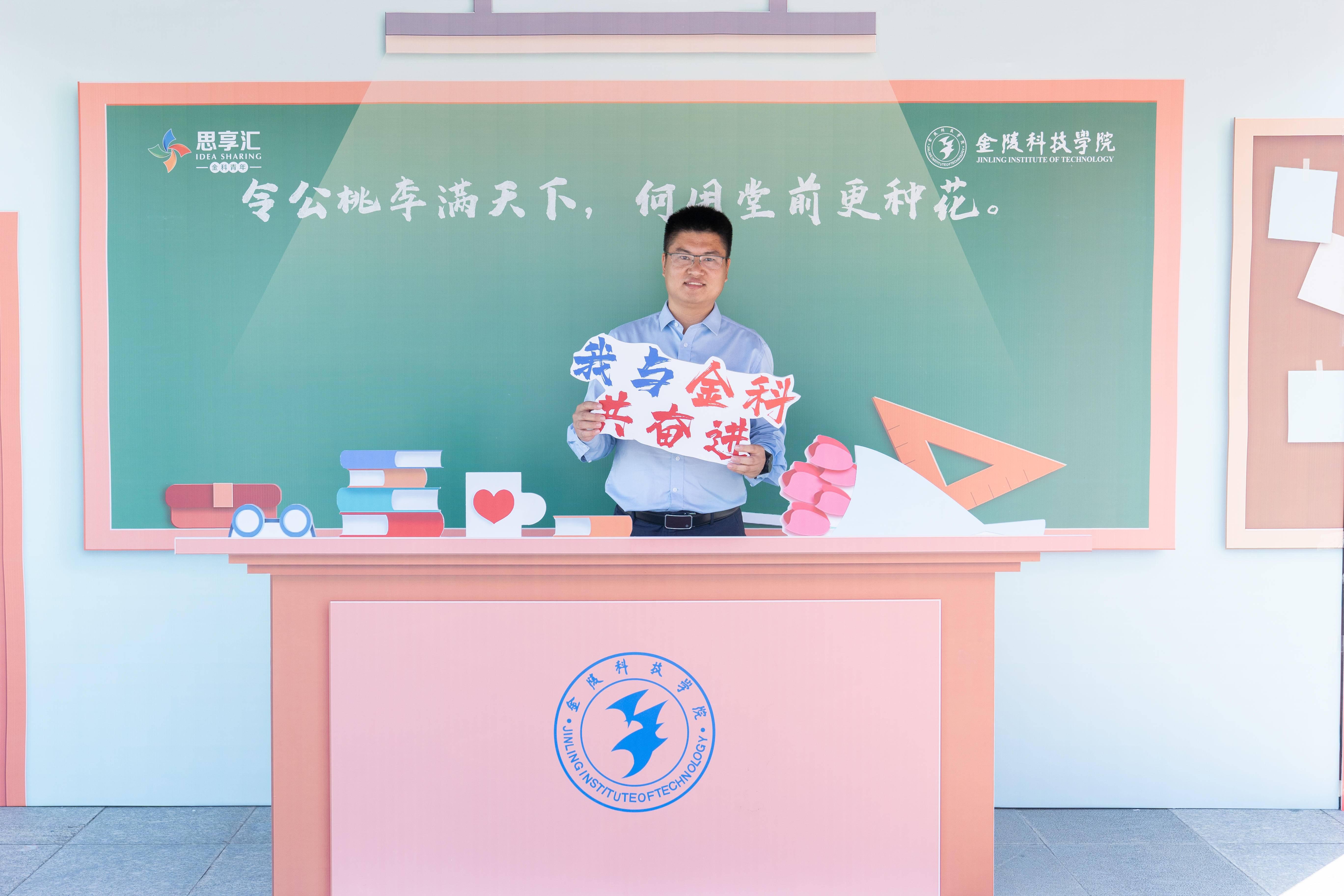 """南京市教育系统第十三届""""师德先进个人""""、建筑工程学院教师 黄冬辉"""
