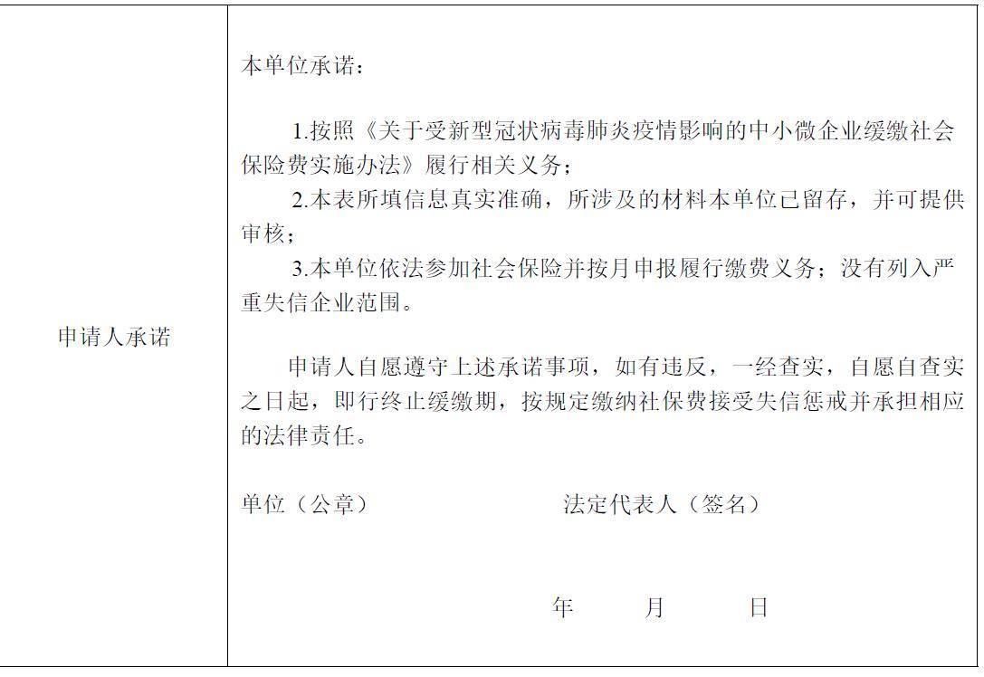香港20日起向机场抵港无病征者多派发一个唾液样本瓶