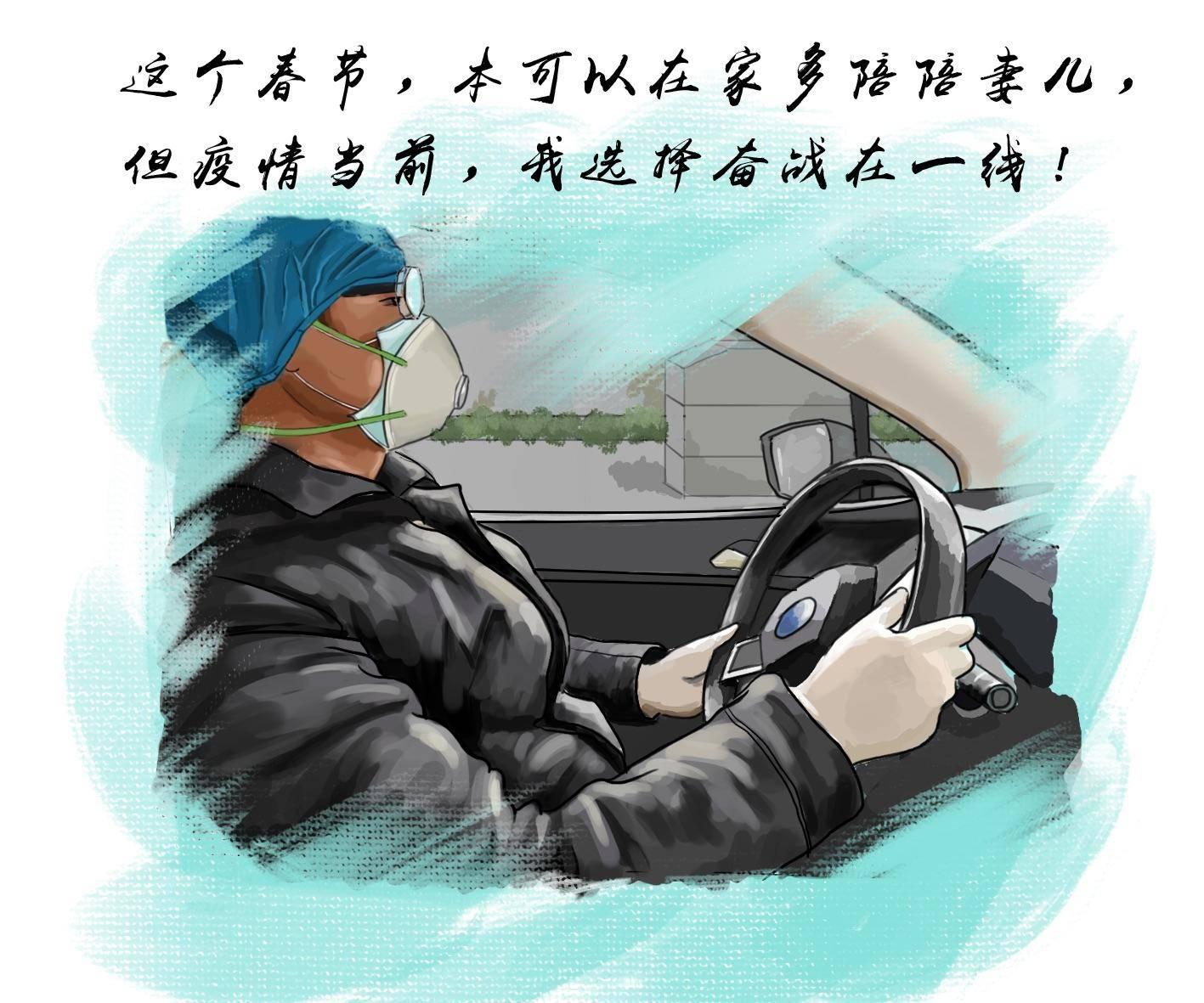 作者 杜晶 南艺学子