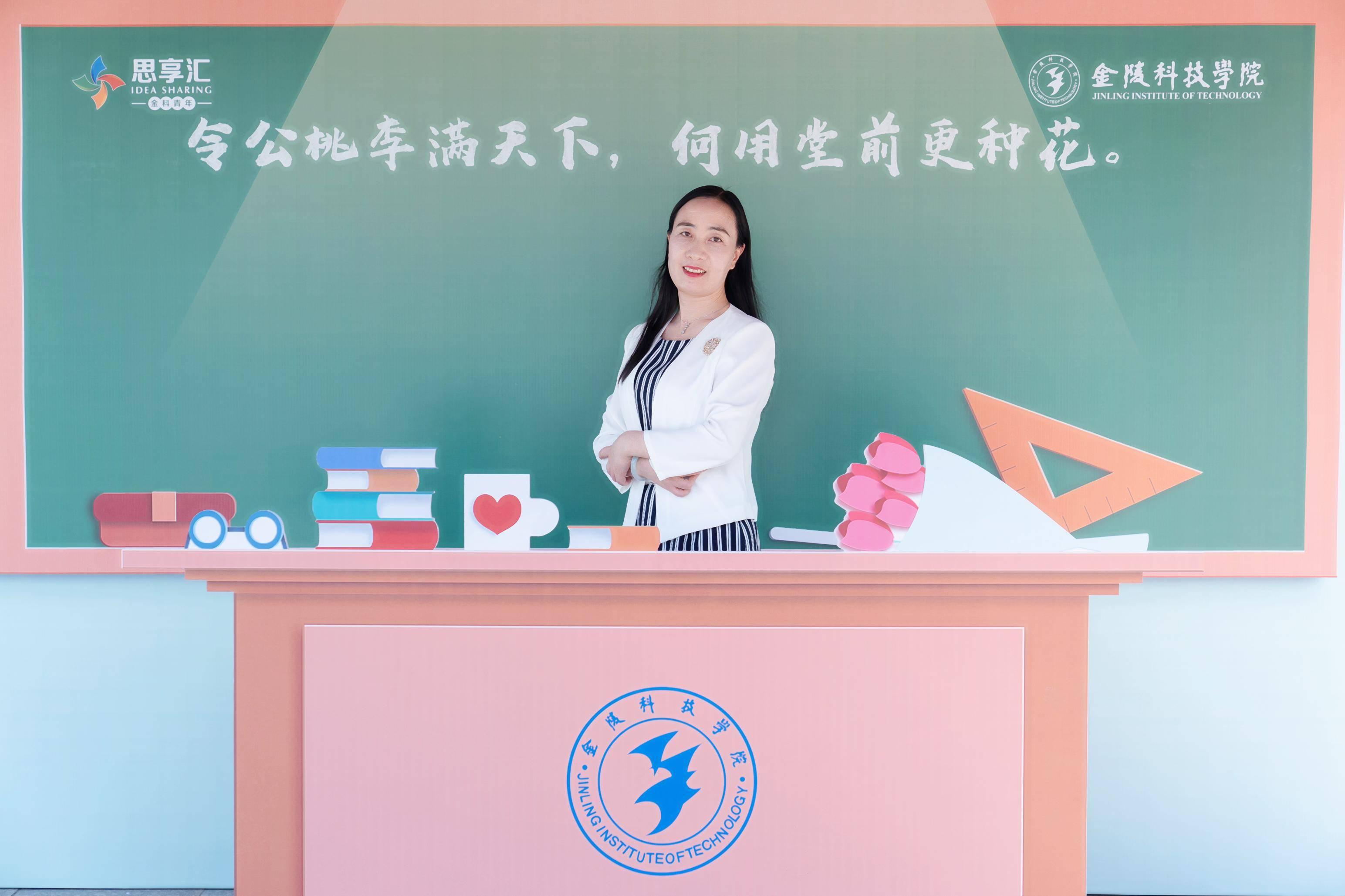 """省""""青蓝工程""""学术带头人、省""""社科人才""""、商学院院长 顾晓燕"""
