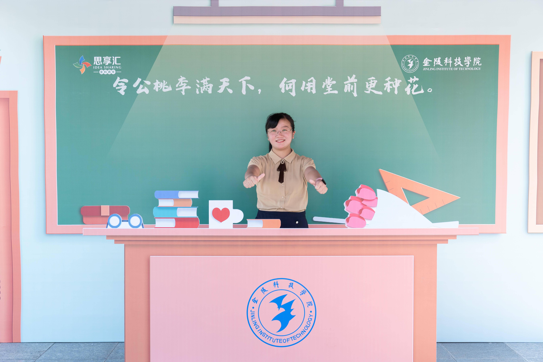 """省""""青蓝工程""""中青年学术带头人培养对象、材料工程学院教师 张小娟"""