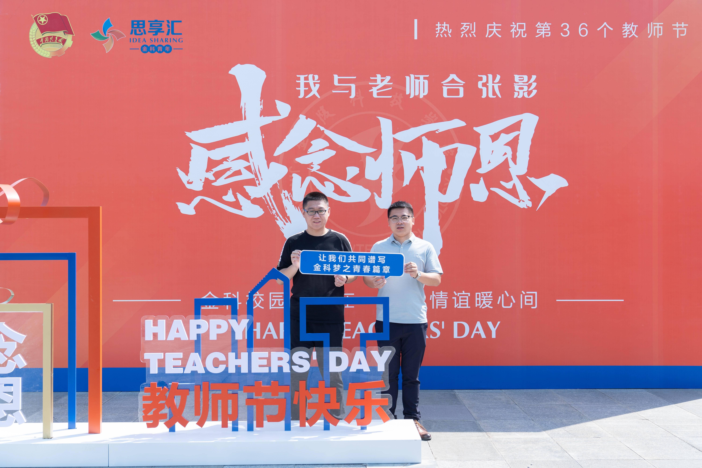 """国际教育学院优秀学生代表刘致远(省""""三好学生"""")与辅导员李向前合影"""