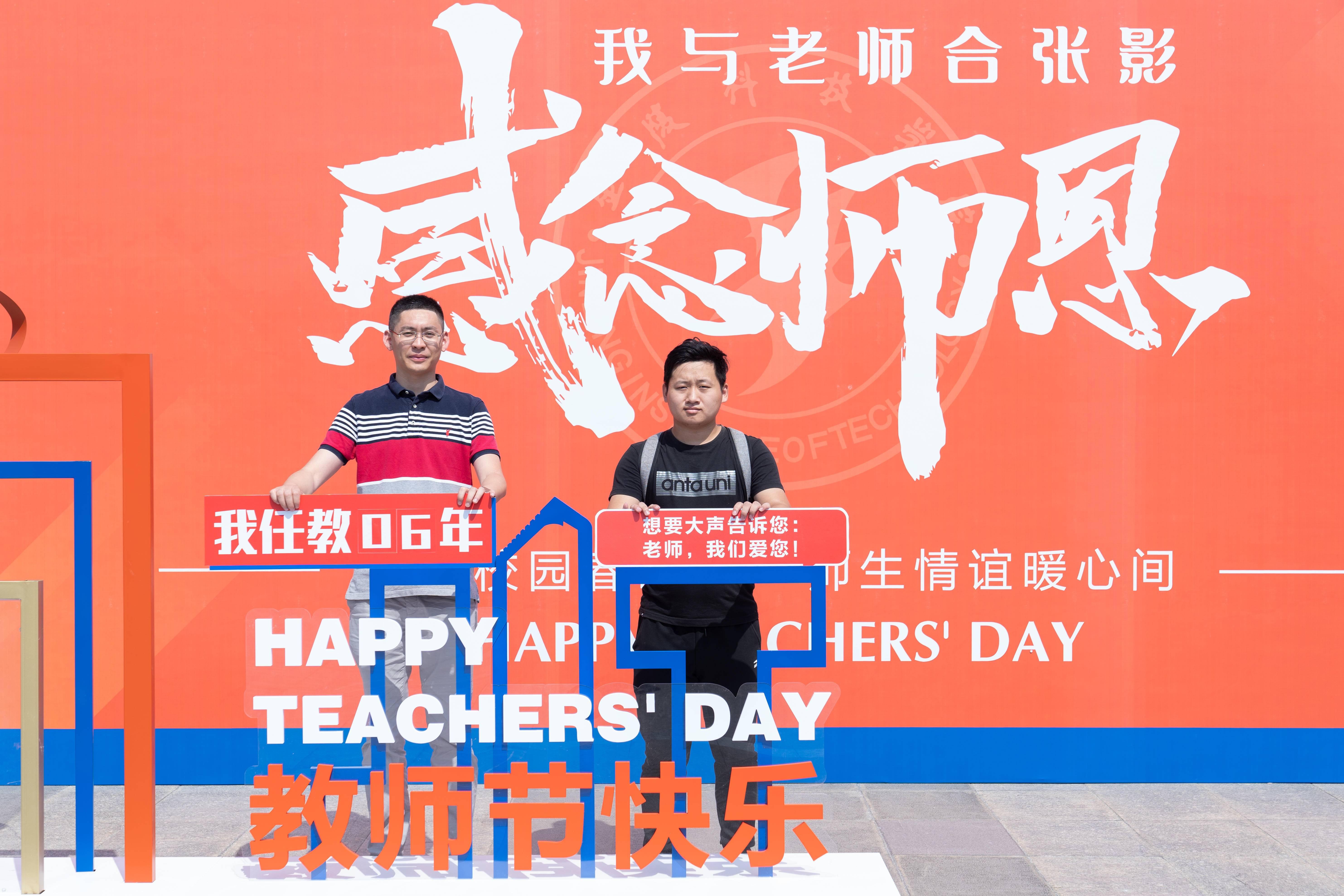智能科学与控制工程学院庄晓宝(全球人工智能钛马大赛一等奖)与指导老师吴有龙合影